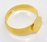 Основа для кольца диам.10 мм (размер регул.) 100 шт. золото