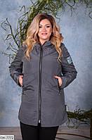 Женская демисезонная куртка с капюшоном батал, размеры 52-54, 56-58, 60-62