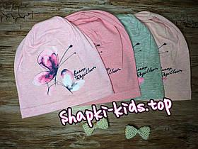 Шапка для девочки Польская трикотажная шапка Fido 973 размер 46-50,50-54 см