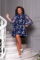 Изящное вечернее женское платье А-силуэта выше колен батал, размеры 48-50, 52-54, 56-58