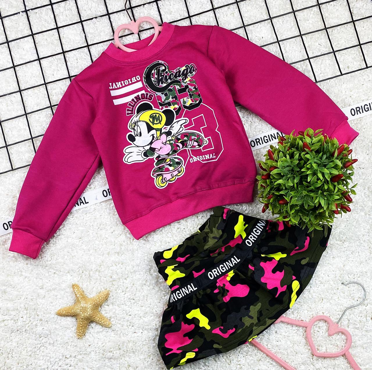 Детский комплект джемпер+юбка MODA