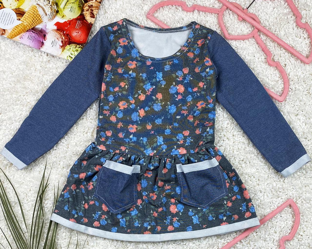 Платье Софа