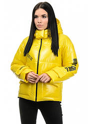 """Демисезонная женская куртка """"Эльза"""", размеры 42"""