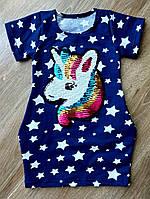 Детское платье единорожка пони с боковыми карманами двунить 30 размер