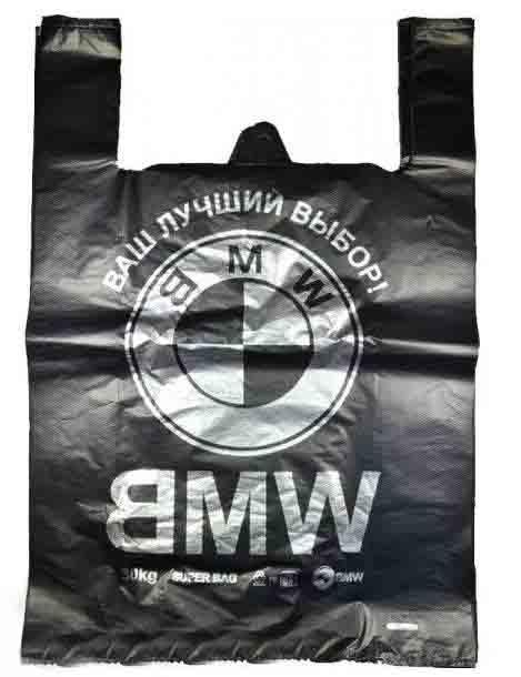 Пакет BMW 38х60 (50шт)