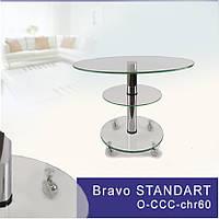 Журнальный стол Bravo O ccc chr60, фото 1