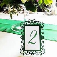 Номерки на столи, різьблені смарагдові, фото 1