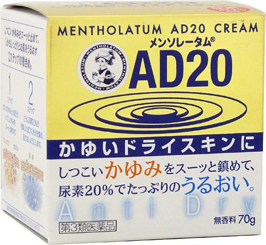 ROHTO Mentholatum AD крем для сухой зудящей кожи, 20% карбамида 70 г