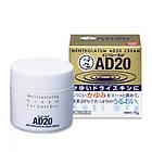 ROHTO Mentholatum AD крем для сухой зудящей кожи, 20% карбамида 70 г, фото 2
