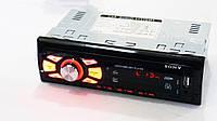 Автомагнитола Sony (copy) 8228BT ISO Bluetooth+MP3+FM+USB+SD+AUX