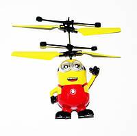 Игрушка летающий Миньон HJ-388 Yellow