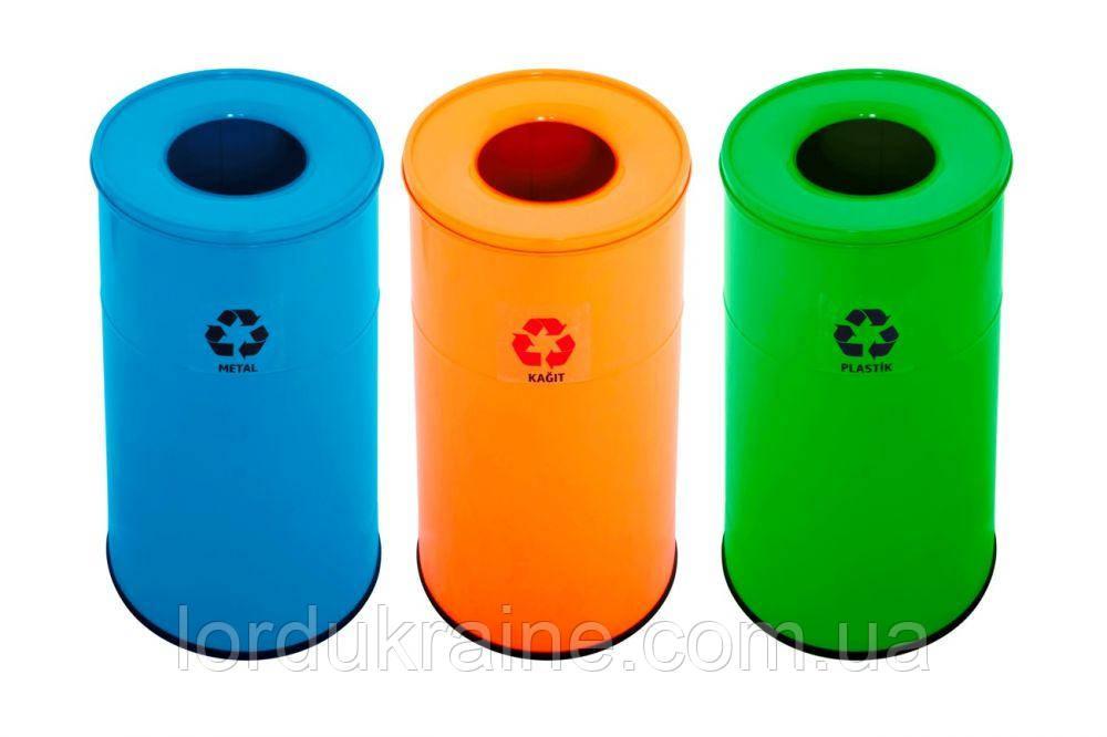 Корзины для сортировки мусора металлические 45л 3 цвета EFORMETAL 1321