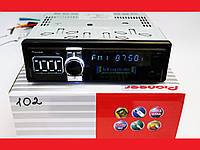 DVD Автомагнитола Pioneer 102 USB+Sd+MMC съемная панель