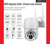 IP-камера уличная EC76 с удаленным доступом White