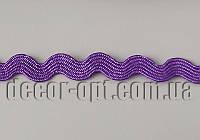 Тесьма вьюнок фиолетовая 1,0см/30ярд.