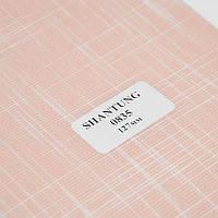 Вертикальные тканевые жалюзи 127мм, Шантунг 0835 персиковый