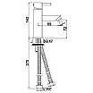 Смеситель для раковины Jaquar Kubix F KUB-CHR-35025B хром, фото 3