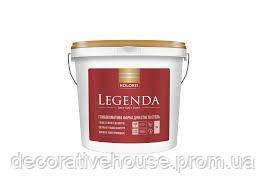 Краска латексная совершенно матовая интерьерная Kolorit Legenda(Колорит Легенда А) база A белая 0,9 л