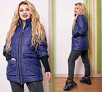Женская удлиненная демисезонная куртка из плащевки батал