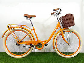 """Дорожный велосипед Dorozhnik Lux 26"""" Оранжевый"""