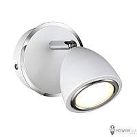 Спотовый светодиодный светильник PWL 7W 3000K IP20-50491