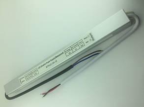 Блок питания PREMIUM SL-24M 24 Вт 2A IP65 герметичный Код.57546, фото 2