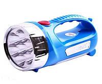 Фонарик аккумуляторный YAJIA YJ-2804-7 Blue