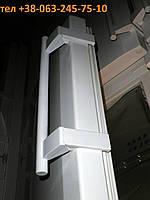 Продам оригинальную подвижную ручку Liebherr 31см / м.ц 24,5см. Ручка холодильника ЛИБХЕР 310 мм , фото 1