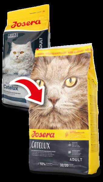 JOSERA Catelux 2 кг. Корм для котов, для выведения шерсти