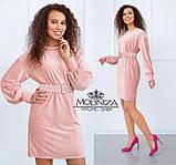 """Вельветовое женское платье с пояском """"Monica"""".Распродажа, фото 6"""