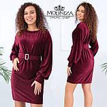 """Вельветовое женское платье с пояском """"Monica"""".Распродажа, фото 7"""