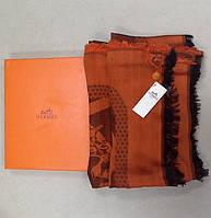 Платок шаль Hermes шерстяной с бахромой