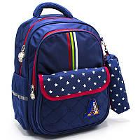 Рюкзак ортопедический школьный для мальчиков Cappuccino Toys CT2113.277-BR синий