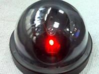 Видеокамера Муляж купольная, камера обманка