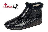Ботинки женские Rieker 44263-00, фото 1