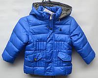 Демисезонная куртка для мальчика 2-5 лет модель - 2824