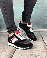 Повседневные Кроссовки  Tommy чёрные 39-46 размер