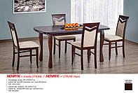 Стол деревянный раскладной HENRYK