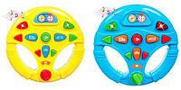 """Интерактивная игрушка """"Мой первый руль"""" 58083"""