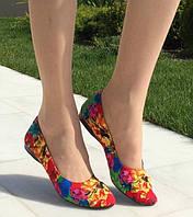Балетки цветные из текстиля. АРТ-0096