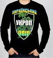 Джемпер мужской Валимарк Valimark приталенный Укроп р. M