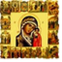 Казанская Пр Б-ца 2 Икона  Греческая под старину ХОЛСТ НИМБЫ 16х22