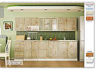 Кухня Алина ( Мебель Сервис)