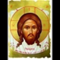 Нерукотворный образ Икона  Греческая под старину ХОЛСТ НИМБЫ 10х12