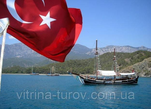 Отдых в Турции из Днепра / туры в Турцию из Днепра ( Анталия, Аланья, Кемер, Сиде, Белек)
