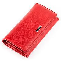 Кошелек женский KARYA 17002 кожаный Красный