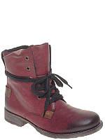 Ботинки женские Rieker 70820-27