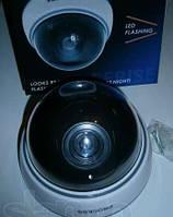 Видеокамера обманка, муляж камеры купольная, фото 1