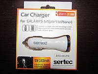 Автомобильное зарядное устройство Sertec STC-C6-iP6, 2xUSB, 2.4A , 10W -2400mAh