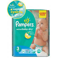 Подгузник Pampers Active Baby Midi (4-9 кг), 82шт (4015400265085)